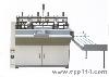 【供应】LH580-II粘页机